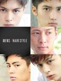 2015ヘアスタイルランキング☆☆☆