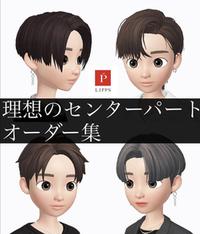【2021年夏最新メンズヘア】人気のセンターパート集!